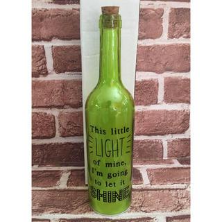 ボトルドライト ツインクル グリーン(その他)