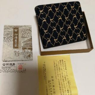 インデンヤ(印傳屋)の印傳屋 二つ折り財布(折り財布)