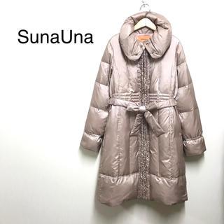 スーナウーナ(SunaUna)のスーナウーナ/ダウンコート ロングコート(ダウンコート)
