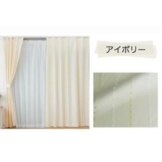 カーテン 遮光 レースカーテン 四枚セット 新品未使用(カーテン)