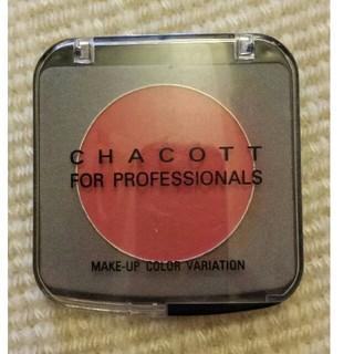 チャコット(CHACOTT)のチャコット メイクアップカラーバリエーション ブリックレッド 赤 620(フェイスカラー)
