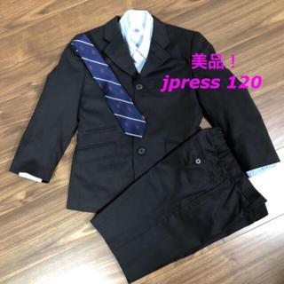 ジェイプレス(J.PRESS)の美品!jpress スーツ 男の子 120/ブラウス ネクタイ 4点セット卒業式(ドレス/フォーマル)