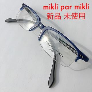 アランミクリ(alanmikli)のミクリミクリ ヴィンテージ フレーム 新品(サングラス/メガネ)