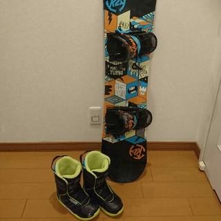 ケーツー(K2)のK2 板 ブーツ セット(ボード)