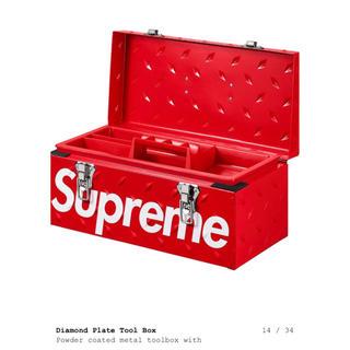 シュプリーム(Supreme)のSupreme Diamond Plate Tool Box シュプリーム (ケース/ボックス)