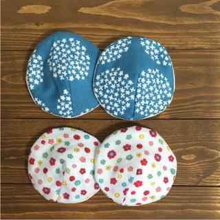 手作り母乳パッド★2組(母乳パッド)