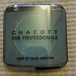 チャコット(CHACOTT)のチャコット メイクアップカラーバリエーション ブルー 665  (フェイスカラー)