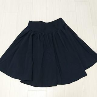 アンティックラグ(antic rag)の膝上丈フレアスカート(ひざ丈スカート)