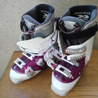 ケスレー スキーブーツ 靴 サイズ4番 277mm 白×紫(ブーツ)