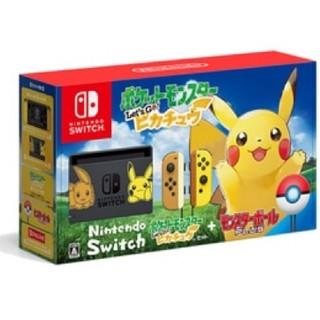 Nintendo Switch - スイッチポケモンLet's Go! ピカチュウセットモンスターボールPlus付き