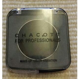 CHACOTT , チャコット メイクアップカラーバリエーション ブラック 628