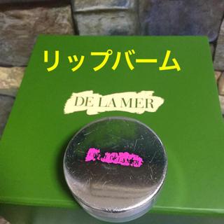 ドゥラメール(DE LA MER)のドゥラメール リップバーム(リップケア/リップクリーム)