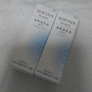 ソフィーナ(SOFINA)のソフィーナボーテ(乳液 / ミルク)