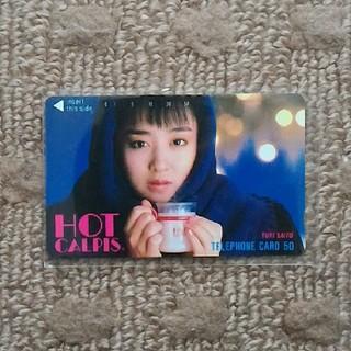 斉藤由貴 斉藤 由貴 ホットカルピス  ホット カルピス テレカ テレホンカード(女性タレント)