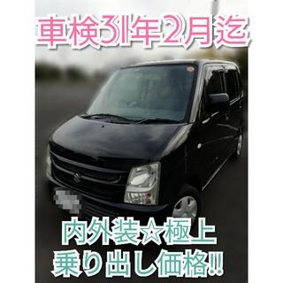 スズキ(スズキ)のコミコミ✨ワゴンR✨車検31/2✨千葉県✨スズキワゴンR✨軽自動車(車体)
