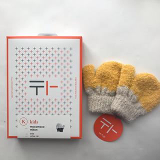 ビームス(BEAMS)のBEAMS購入テトベビー手袋新品日本製ベビー服防寒着アウタービームス(手袋)