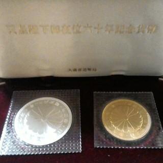 昭和天皇御在位60年記念10万円金貨 1万円銀貨 61年発行 当選券付(貨幣)