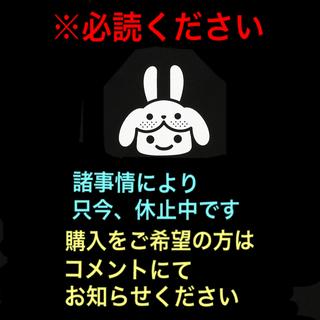 キューン(CUNE)のCUNEトレー(S)(収納/キッチン雑貨)