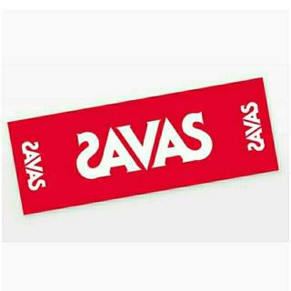 ザバス(SAVAS)の新品 ザバス スポーツタオル(タオル/バス用品)
