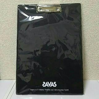 ザバス(SAVAS)の新品 ザバス バインダー(ファイル/バインダー)
