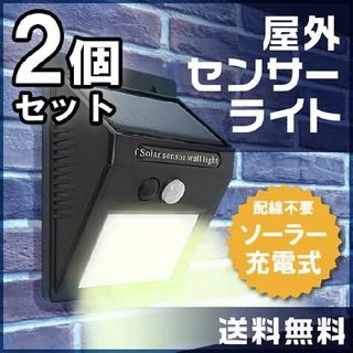 LED センサーライト 人感センサー 防犯 防水  (その他)