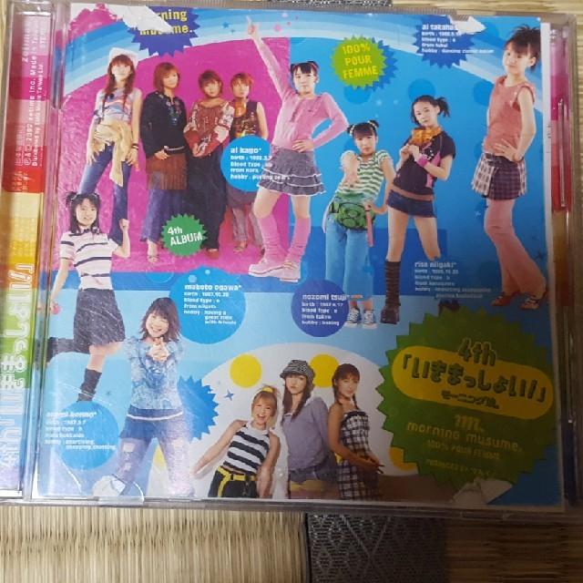 モーニング娘。4thアルバム【いきまっしょい!】 エンタメ/ホビーのCD(ポップス/ロック(邦楽))の商品写真