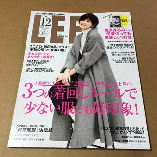 集英社 - LEE 12月号