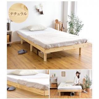 ベッド すのこベッド シングル ベッドフレーム 高さ調節 シングルベッド(すのこベッド)