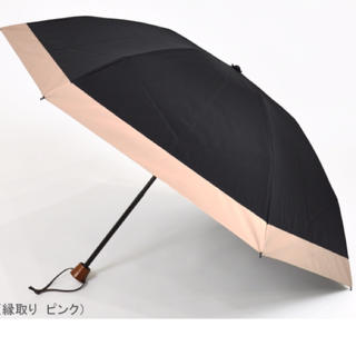 ♡新品 サンバリア 三段折 コンビネーション ブラック 日傘 UVカット100%(傘)