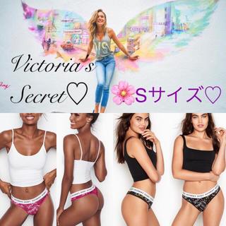 ヴィクトリアズシークレット(Victoria's Secret)のVS Sサイズ♡新品未使用 新作Tバックタイプショーツ 二枚セット(ショーツ)