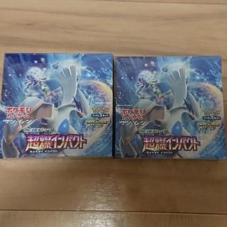 ポケモン(ポケモン)のポケモンカード 超爆インパクト 2BOX(Box/デッキ/パック)