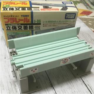 Takara Tomy - プラレール 立体交差橋
