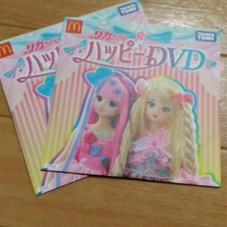 ハッピーセット DVD2枚セット