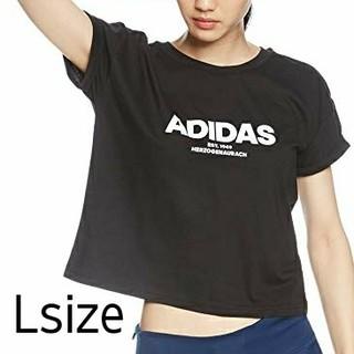 adidas - 新品未使用 アディダストレーニングウェア ESS オール キャップ Tシャツ