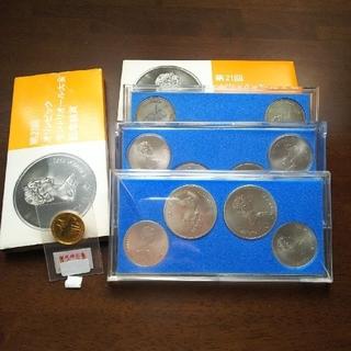 御成婚記念 五万円 金貨 一枚 モントリオールオリンピック 記念銀貨 3セット(貨幣)