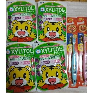 アンパンマン(アンパンマン)のしまじろうキシリトール&アンパンマンの歯ブラシセット(歯ブラシ/歯みがき用品)