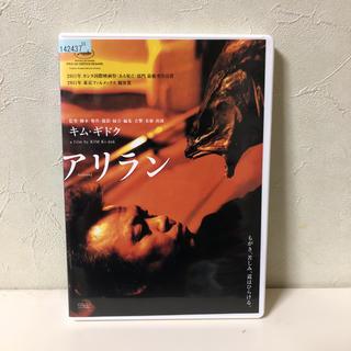 アリラン DVDレンタル キム ギドク(外国映画)
