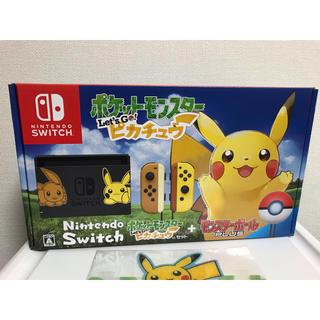 Nintendo Switch - Nintendo Switch  Let's go! ピカチュウセット ポケモン
