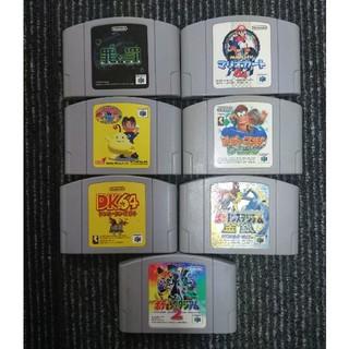 ニンテンドウ64(NINTENDO 64)の任天堂64 ニンテンドー64 ソフトいろいろ(家庭用ゲームソフト)