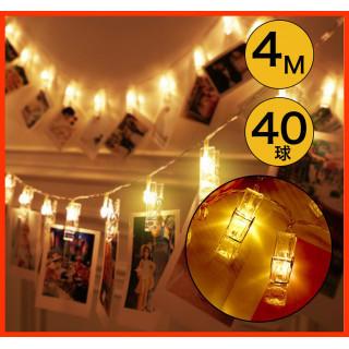クリップ LED ライト 装飾 電池式 ガーランドライト 長め 結婚式(その他)