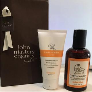 ジョンマスターオーガニック(John Masters Organics)のJohn masters organics  日焼け止めクリーム&シャンプー(ベビーローション)