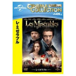 レ・ミゼラブル 25周年記念コンサート(外国映画)