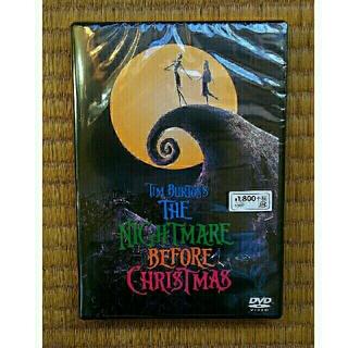 Disney - 【新品】ナイトメア ビフォア クリスマス DVD
