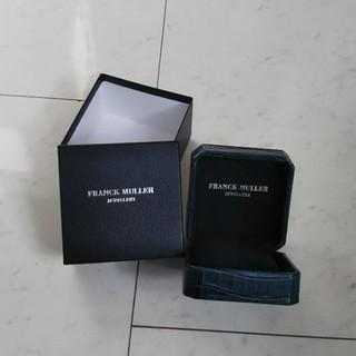 フランクミュラー(FRANCK MULLER)のフランクミュラー タスマニアナンバー8ダイヤチャームWG極美品(ネックレス)