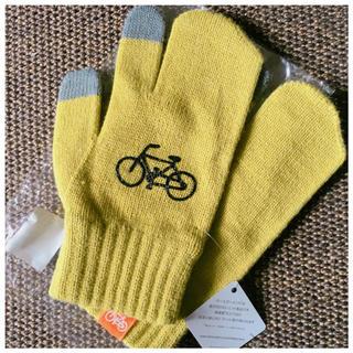 ソウソウ(SOU・SOU)のsou・sou 手袋 未使用タグ付き(手袋)
