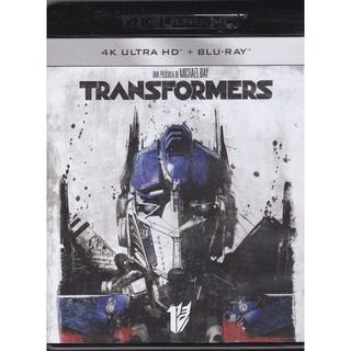 トランスフォーマー (4K Ultra HD/Blu-ray) 欧州盤(外国映画)