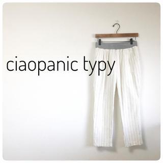 チャオパニックティピー(CIAOPANIC TYPY)の☆ ciaopanic typy パンツ☆(その他)