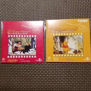 ディズニー(Disney)のティータイムミュージック CD 2枚(その他)