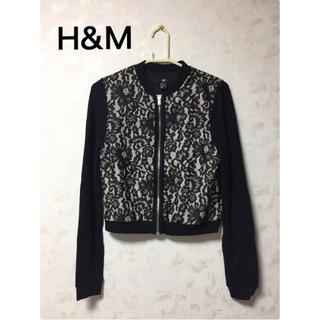 エイチアンドエム(H&M)の【美品】H&M レース ブルゾン ジャケット (ブルゾン)