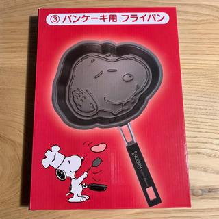 スヌーピー(SNOOPY)の新品未使用♡SNOOPY パンケーキ用フライパン(鍋/フライパン)